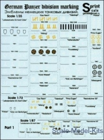 PRS35-001 Decal: German Panzer division marking, Part 1
