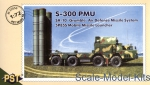 PST72050 S-300 PMU SA-10 5P85S air defense missile system