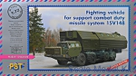 PST72070 Fighting Vehicle for support combat duty missile system 15V148