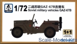 SMOD-PS720007 Soviet military vehicles GAZ-67B