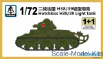 SMOD-PS720008 Hotchkiss H38/39 Light tank