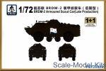 SMOD-PS720023 BRDM-2 Armoured Scout Car  Late Production