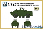 SMOD-PS720024 9P148 ATGM Launcher Vehicle