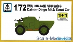 SMOD-PS720052 Daimler Dingo Mk.Ia Scout Car (2 models in the set)
