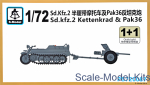SMOD-PS720087 Sd.Kfz.2 & Pak36 (2 models in the set)