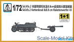 SMOD-PS720088 Sd.Kfz.2 & 8.8 cm Raketenwerfer 43 (2 models in the set)