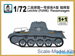 SMOD-PS720094 Leichte (FUNK) Panzerwagen (2 models in the set)
