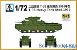 SMOD-PS720100 T-35 Mod.1936 (2 models in the set)