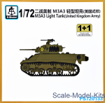 SMOD-PS720133 M3A3 Light Tank United Kingdom Army (2 models in the set)