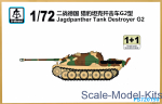 SMOD-PS720150 Jagdpanther Tank Destroyer G2 (2 models in the set)