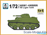 SMOD-PS720198 T-40 Light Tank (2 models in the set)
