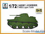 SMOD-PS720199 T-40 Light Tank (2 models in the set)
