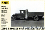 SMK87222 ZiS-13 Soviet gas holder truck