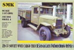 SMK87303 ZIS-5V Soviet WWII cargo truck (1944 late production type)
