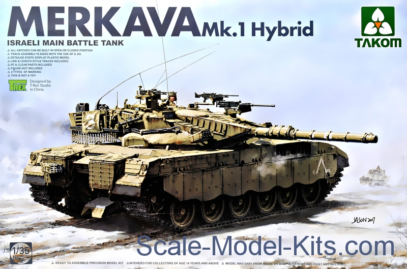 israeli main battle tank merkava 1