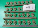 TG72007 Support wheels for KV tank, type 1