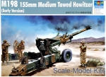TR02306 M198 155mm Medium Towed Howitzer (early version)