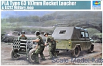 TR02320 BJ212 Military Jeep with Rocket Launcher
