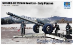 TR02328 Soviet Howitzer D-30 122mm, early version