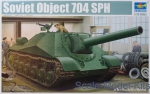 TR05575 Soviet Project 704 SPH