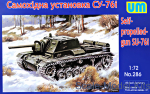 UM286 Self-propelled gun SU-76I