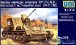 UM305 ZSU-37 Soviet antiaircraft self-propelled plant