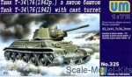 UM325 T-34/76 WW2 Soviet tank (1942) with cast turret