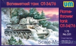 UM331 OT-34-76 WWII Soviet flame-thrower tank