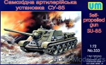 UM333 SU-85 WW2 Soviet self-propelled gun