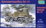 UM366 BA-10 Soviet armored vehicle