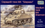 Tank: M4 Sherman medium tank, UniModels, Scale 1:72