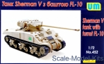 UM452 Sherman V tank with turret FL-10