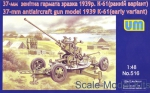 UM516 37 mm antiaircraft gun model 1939 K-61,early