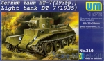 UMT310 BT-7 WWII Soviet light tank (1935)