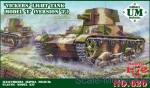 UMT620 Vickers light tank model E, version F