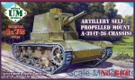 UMT660 A-39 (T-26 chassis) Soviet self-propelled gun