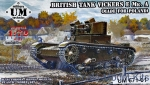 UMT671-01 Vickers E Mk.A British tank (made for Poland), plastic tracks