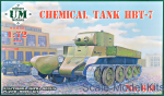 UMT681 HBT-7 Chemical tank