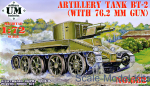 UMT682 Artillery tank BT-2 with 76.2 mm gun