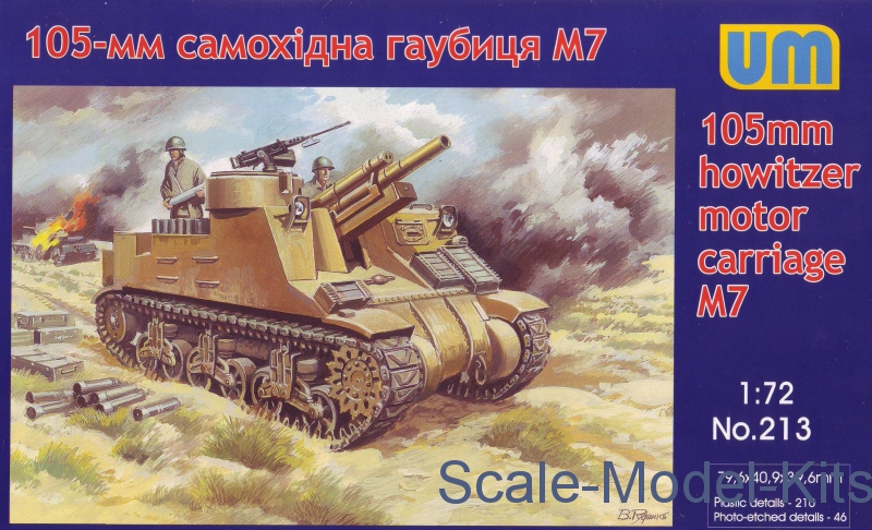 105 mm howitzer motor carriage m7