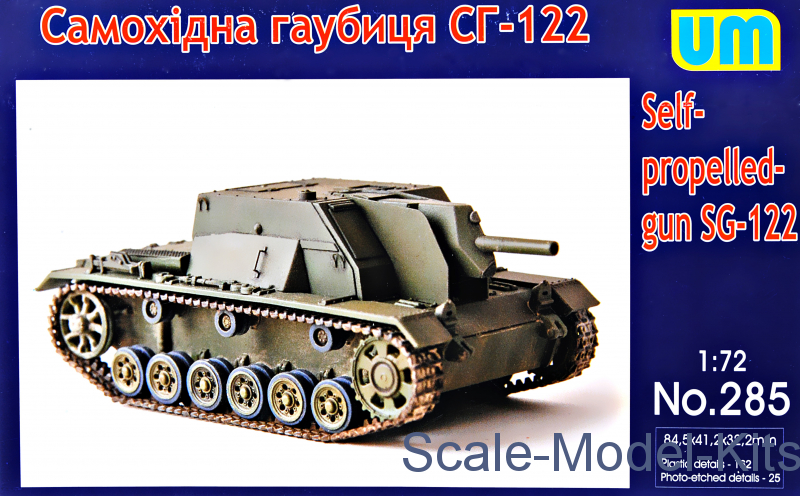 "Self-propelled gun ""SG-122"""