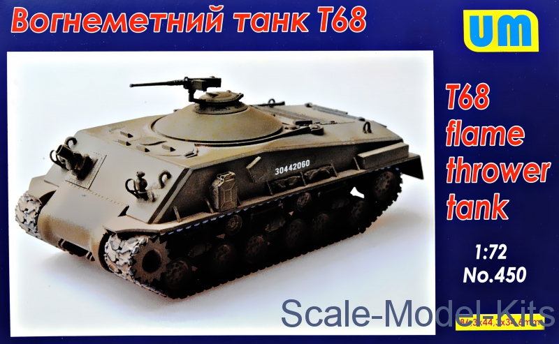 T68 Flame thrower tank