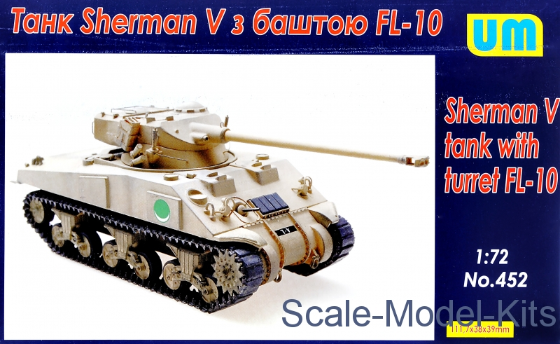 Sherman V tank with turret FL-10