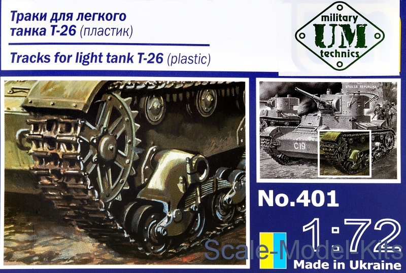 T-26 light tank tracks