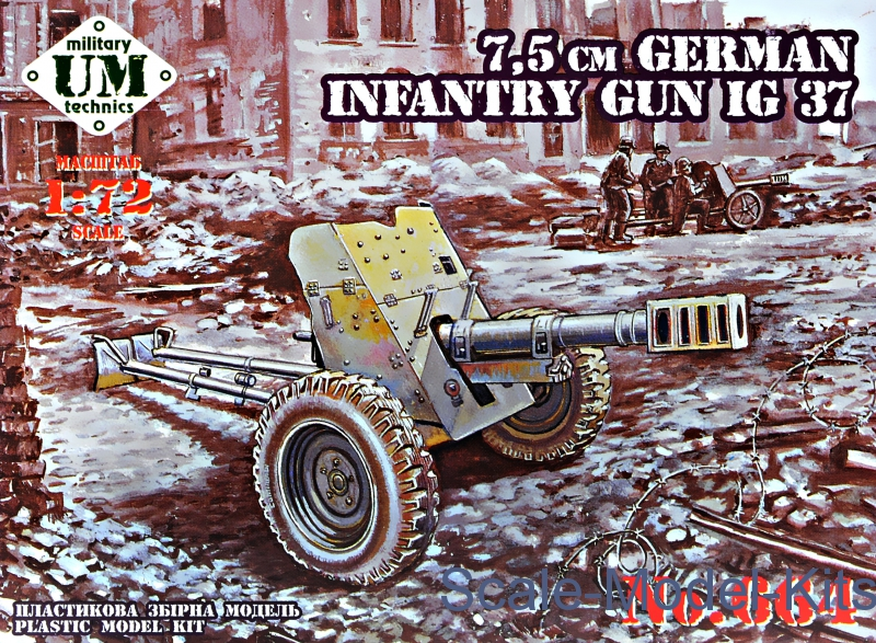 75 mm German infantry gun IG 37