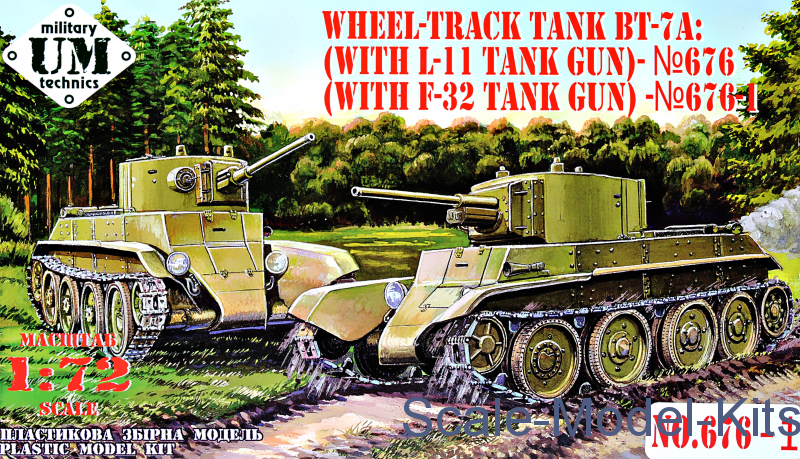 "Tank ""BT-7A"" with F-32 tank gun"
