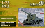 ZEB-SEA030 S-51 Heavy SPG