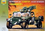 Artillery: Hummer with Stinger, Zvezda, Scale 1:35