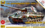 ZVE5023 German heavy tank T-VI