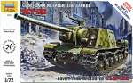 ZVE5054 Soviet tank destroyer ISU-122 (Snap fit)